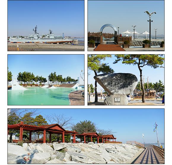 당진 삽교 바다공원